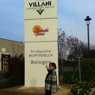 La mortadella dell'azienda Villani